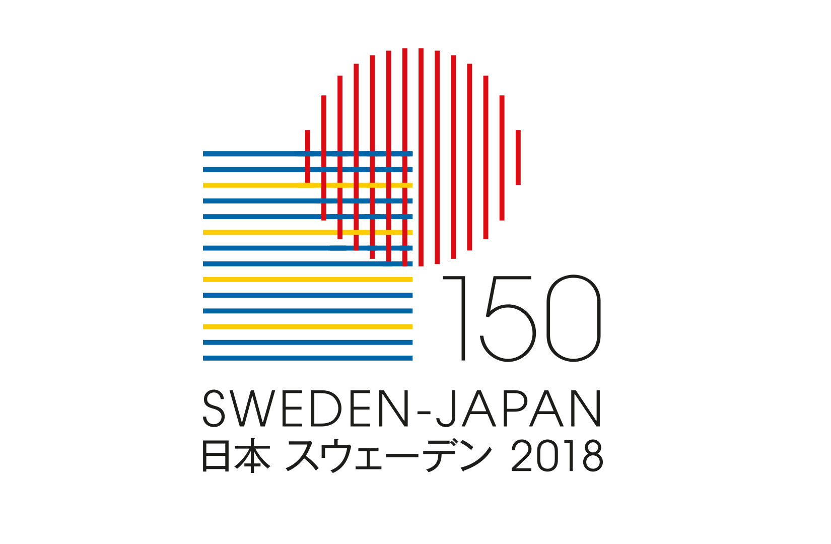 PR visions: Japan and Sweden time to shine!